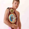 Tomoki Kameda Defends 118-Pound Title Against No. 1-Ranked Contender Pungluang Sor Singyu